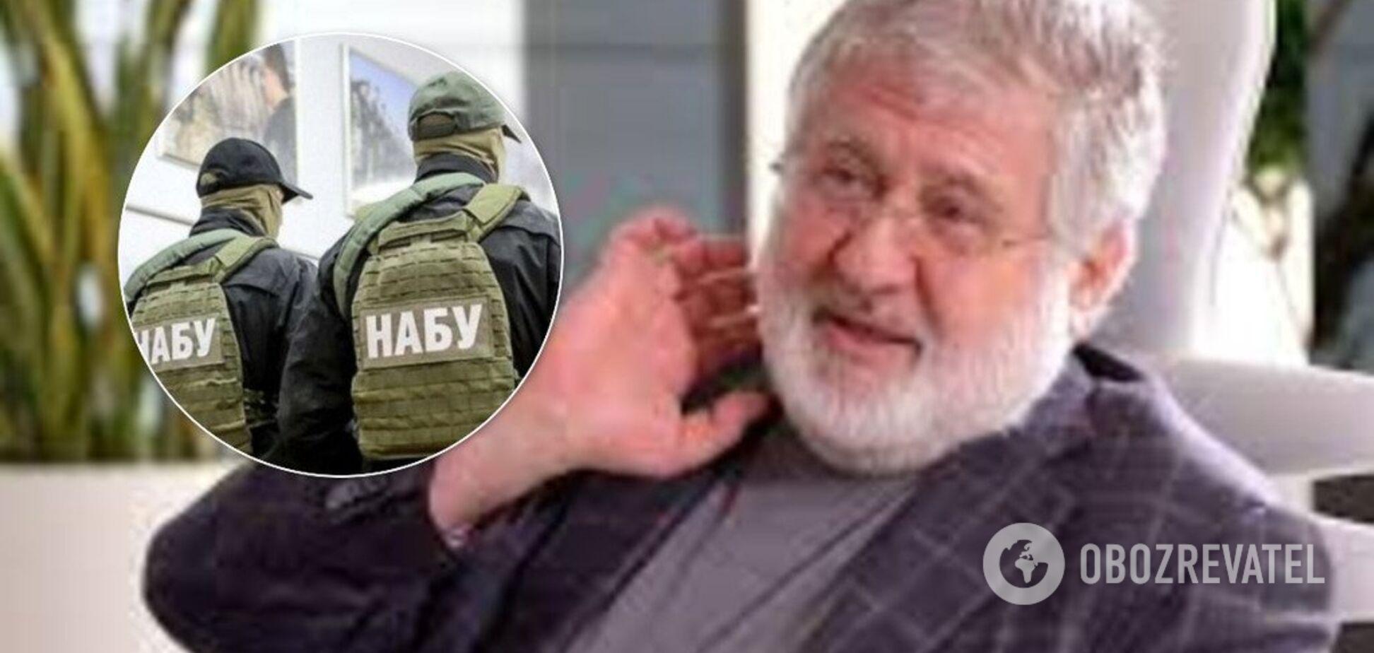 НАБУ 'связали руки' из-за компании Коломойского: что известно