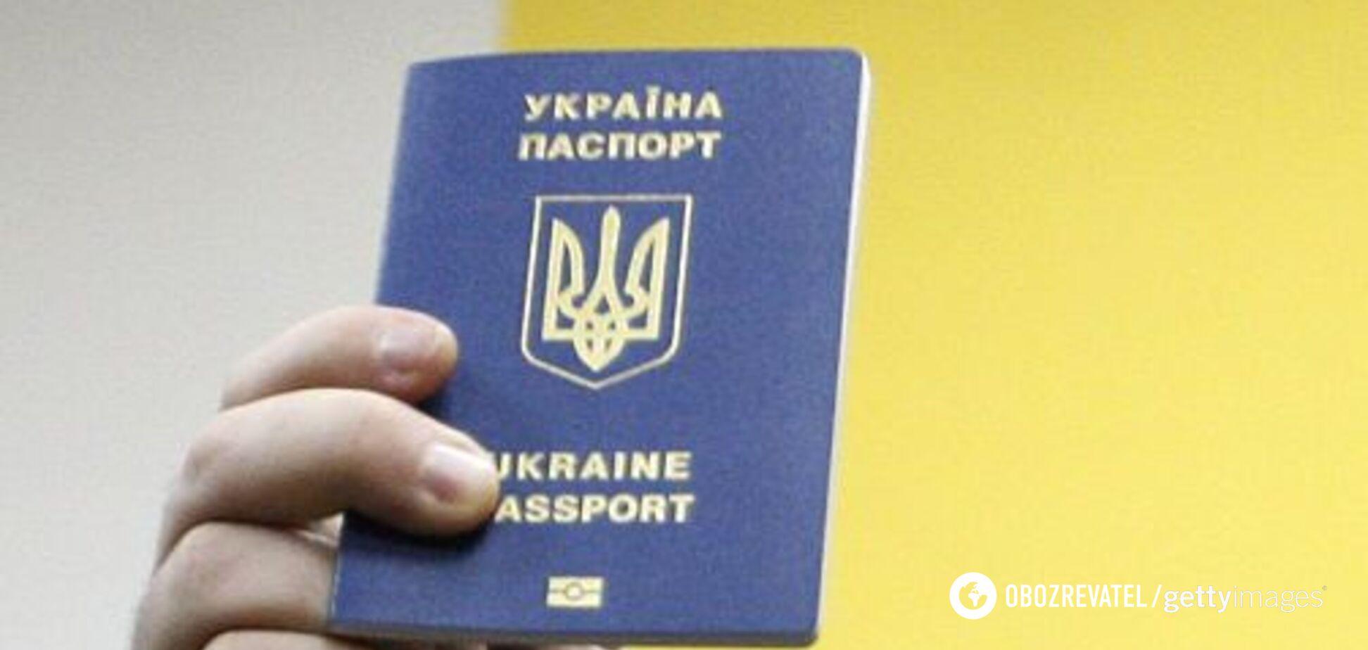 В Украине упростили получение гражданства: кого коснется