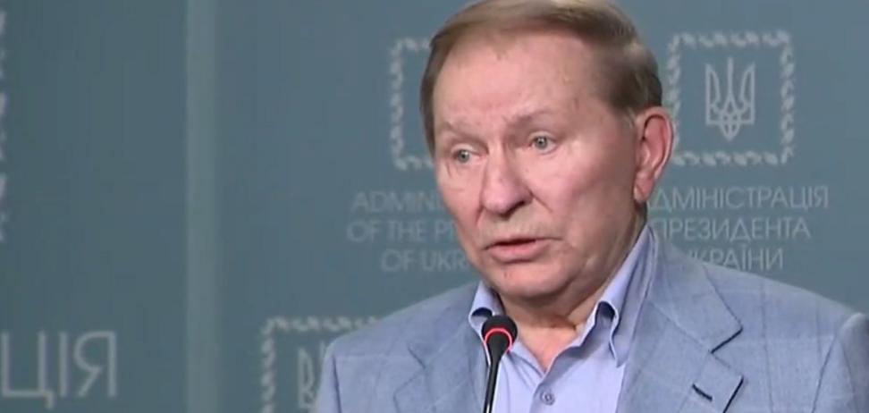 'Економічної блокади немає!' Кучма виступив із заявою щодо Донбасу
