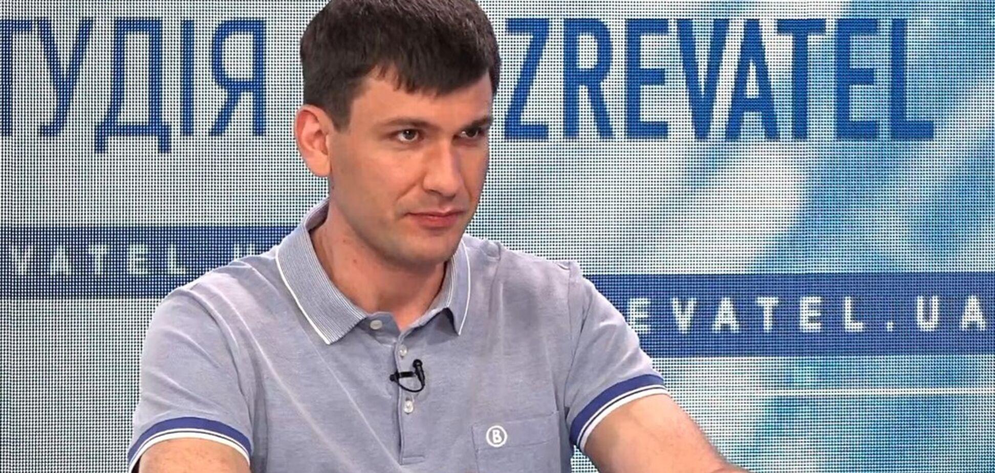 Конфіскація на Донбасі: автора скандального проекту викрили в популізмі