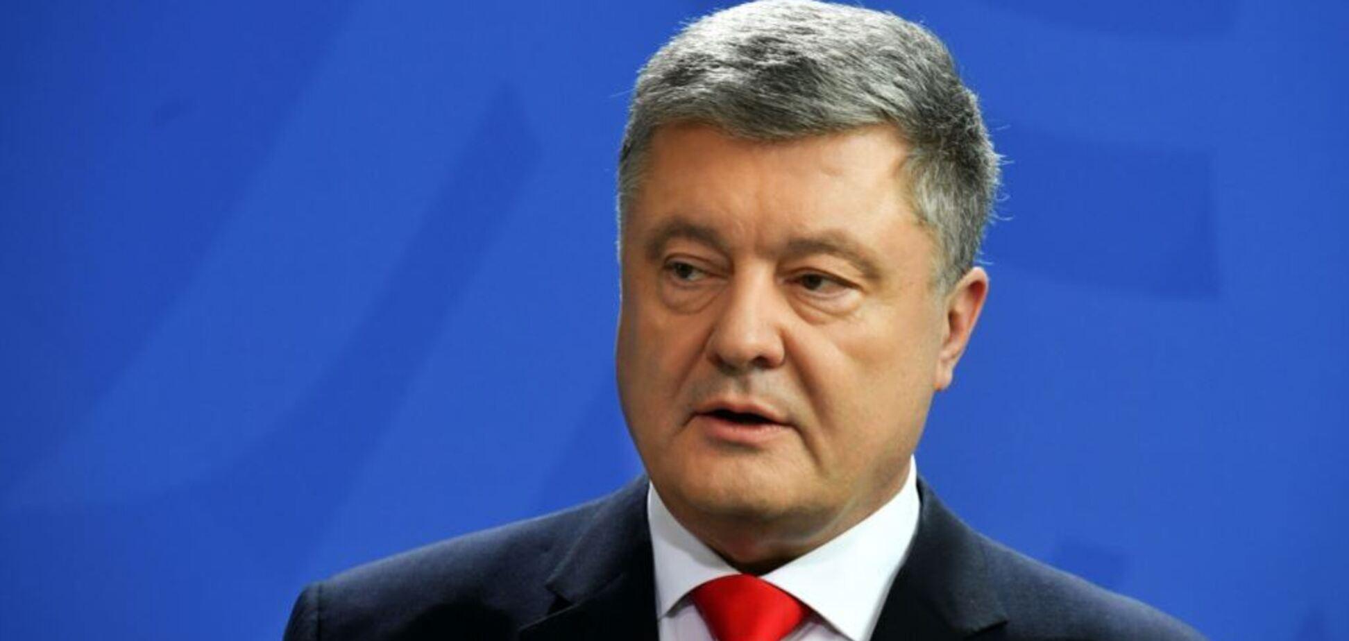Порошенко: опасное заявление Зеленского – это приглашение российских войск на Донбасс