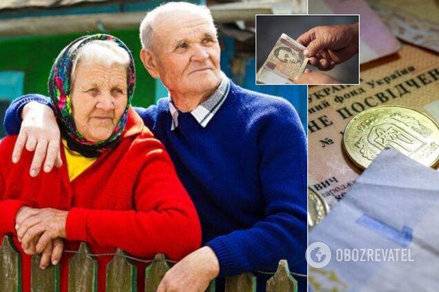 Українці будуть виходити на пенсію по-новому: рішення суду