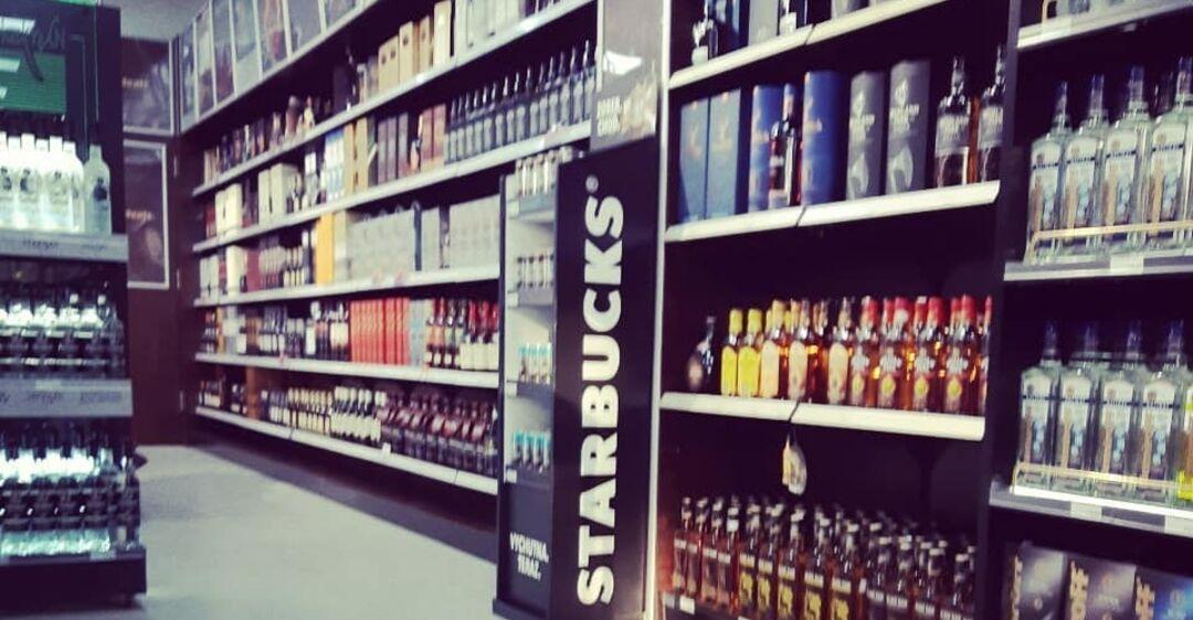 В Украине появится Starbucks: где и когда