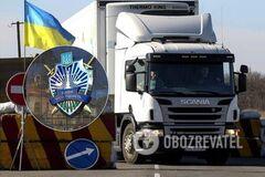 В Україні заговорили про зняття блокади Донбасу: ГПУ вжила рішучих заходів