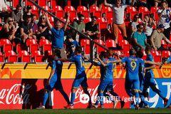 Где смотреть онлайн Украина – Южная Корея: расписание трансляций финала ЧМ по футболу U-20