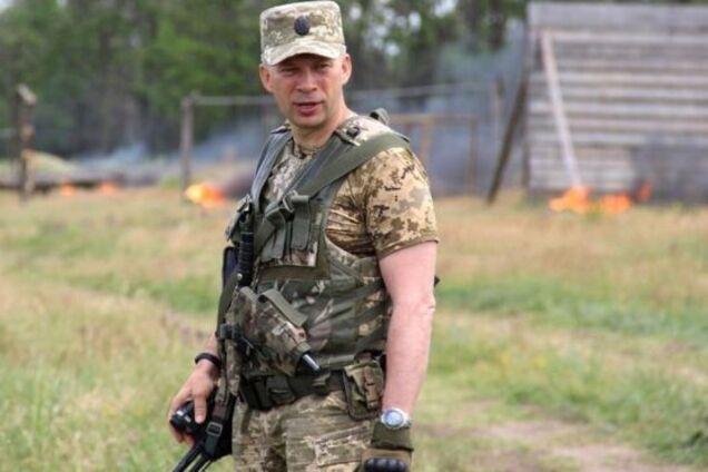 Александр Сирский
