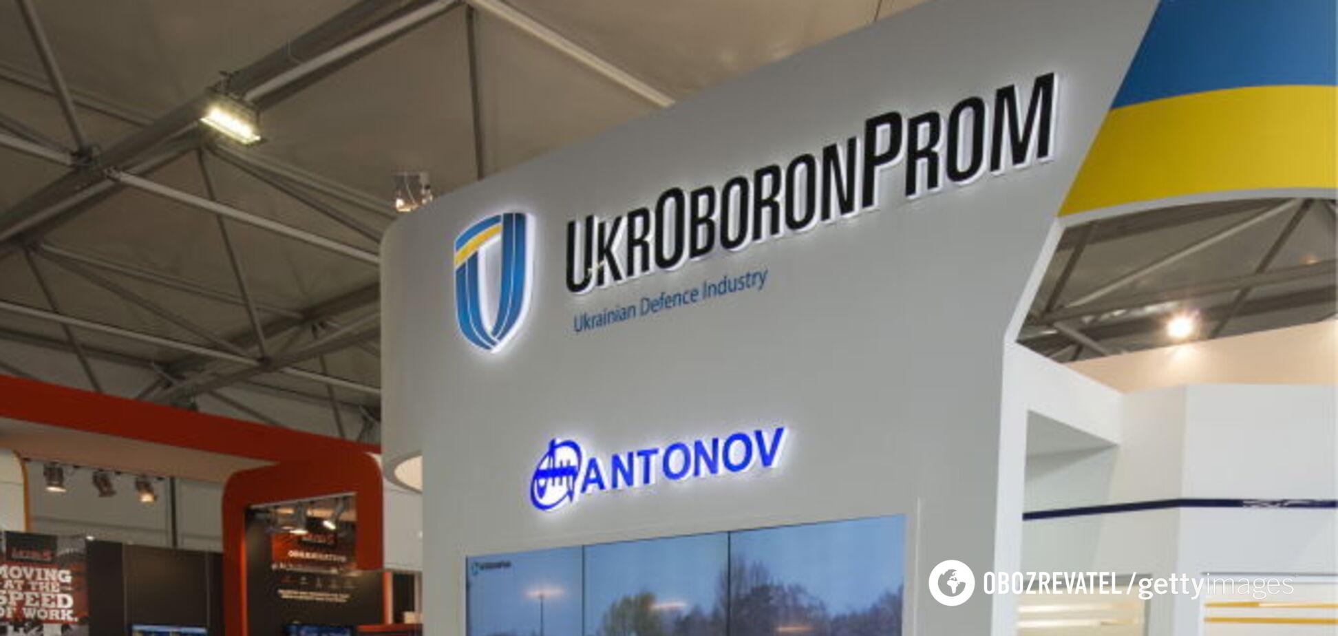 'Укроборонпром': дорожная карта теневых схем