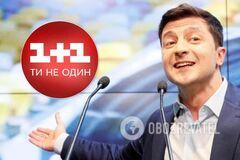 Зеленський прийняв в партію журналістів '1 + 1'