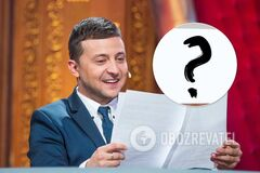 Премьер-министр от Зеленского: стало известно, когда назовут кандидатуру
