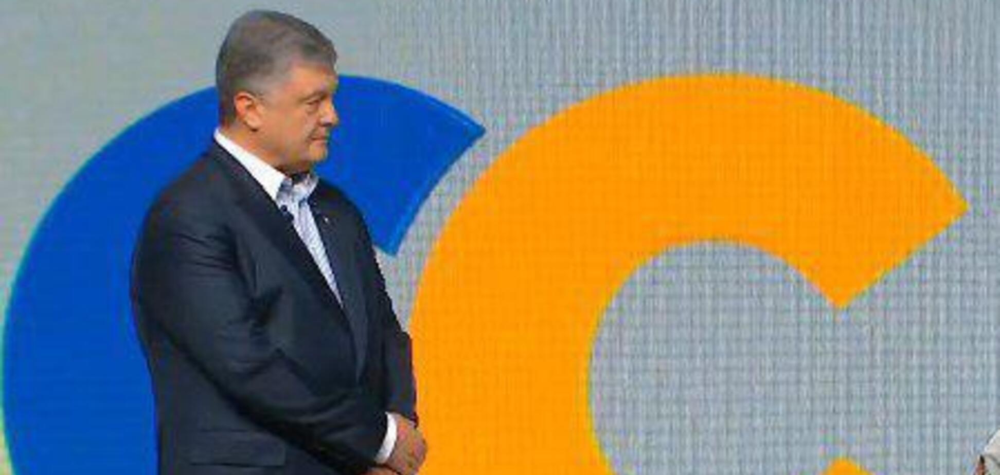 Петро Порошенко на з'їзді партії ЄС