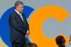 Петр Порошенко на съезде партии ЕС