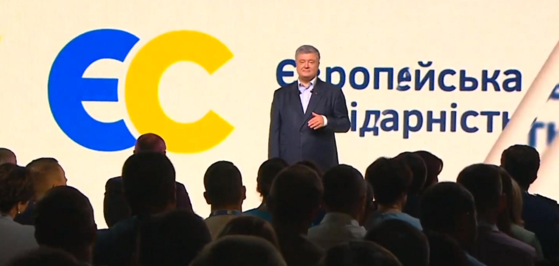 Україна вступить в ЄС і НАТО: Порошенко окреслив терміни