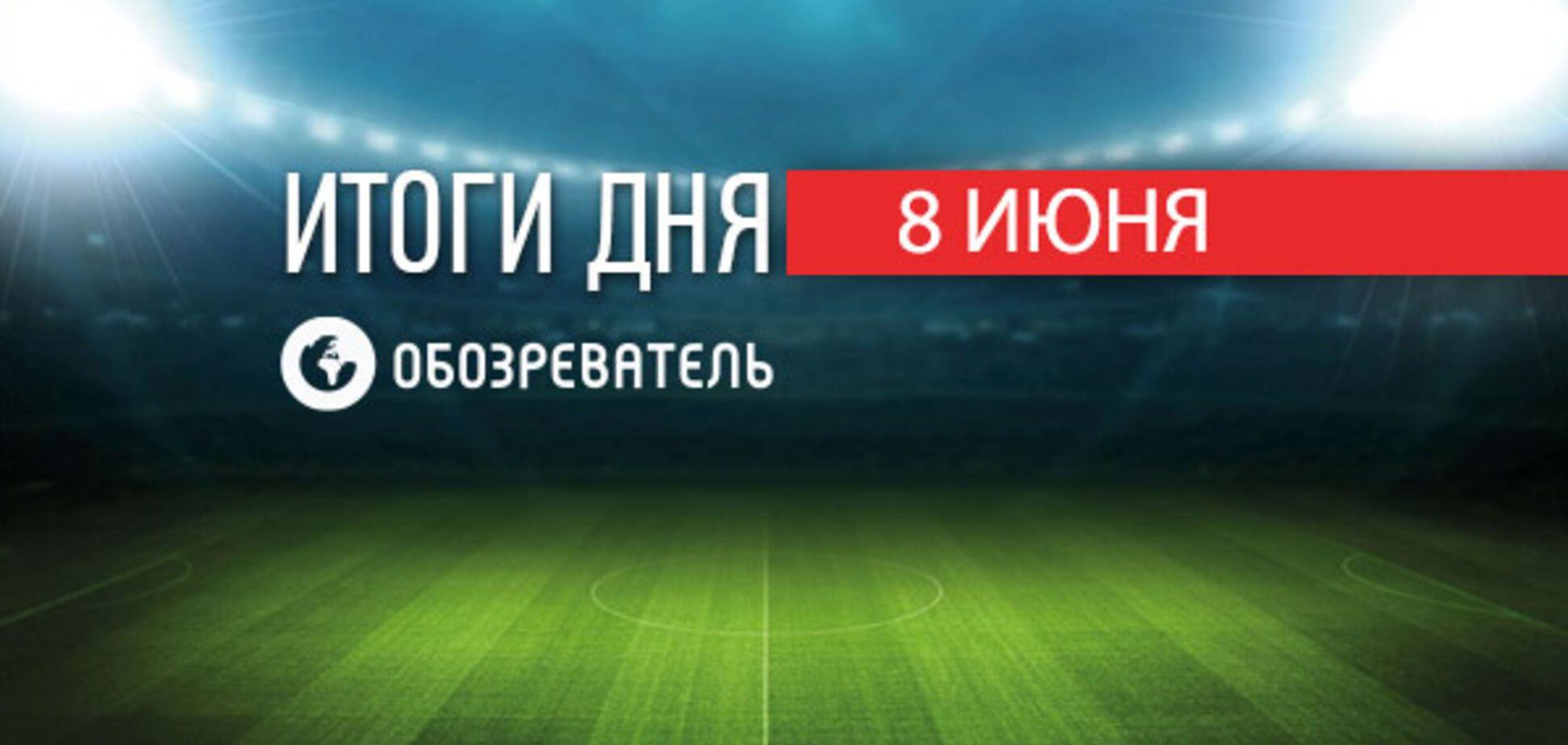 Победа Украины вызвала истерику в России: спортивные итоги 8 июня
