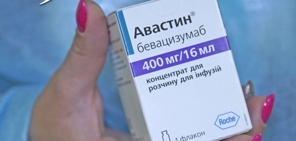 Фонд Мунтяна закупил в ЕС препараты против рака для детей