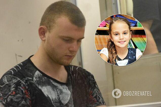 Всплыл интересный момент об убийце Даши Лукьяненко