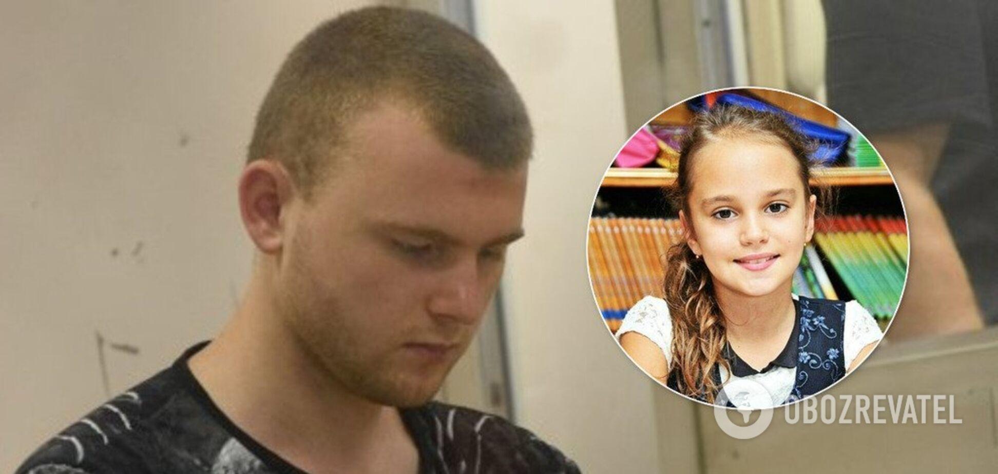 Пытался отвести от дома: всплыл интересный момент об убийце Даши Лукьяненко