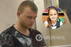 Намагався відвести від будинку: з'явилася цікава деталь про вбивцю Даші Лук'яненко