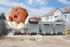 Під Києвом мати викинула немовля в сміттєвий бак