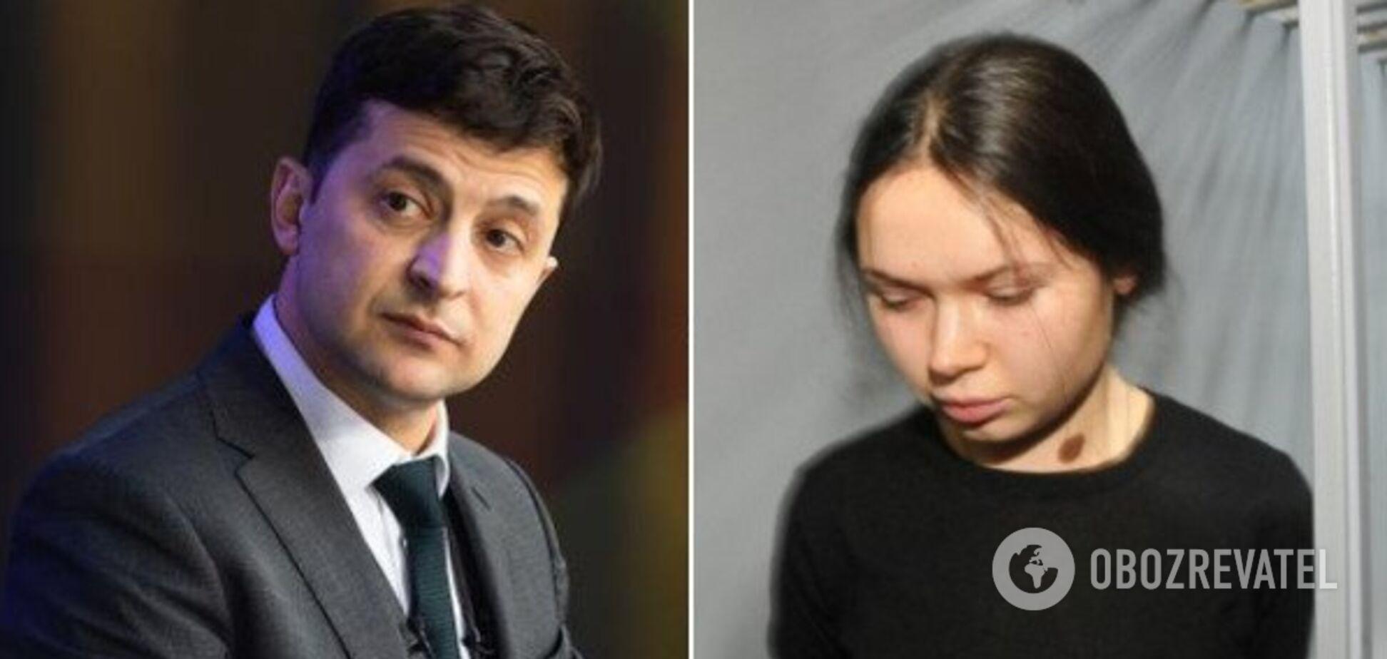 Зеленський і Зайцева