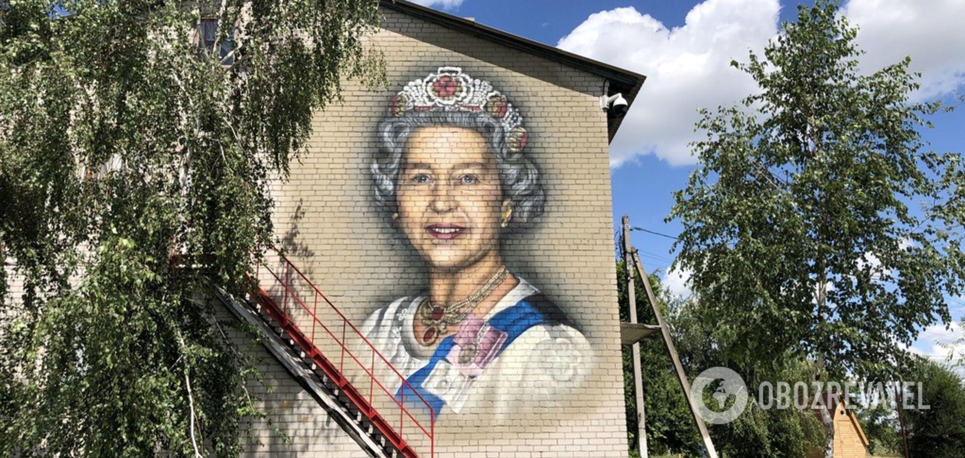 Королева Єлизавета II 'піарить' сільську раду під Дніпром