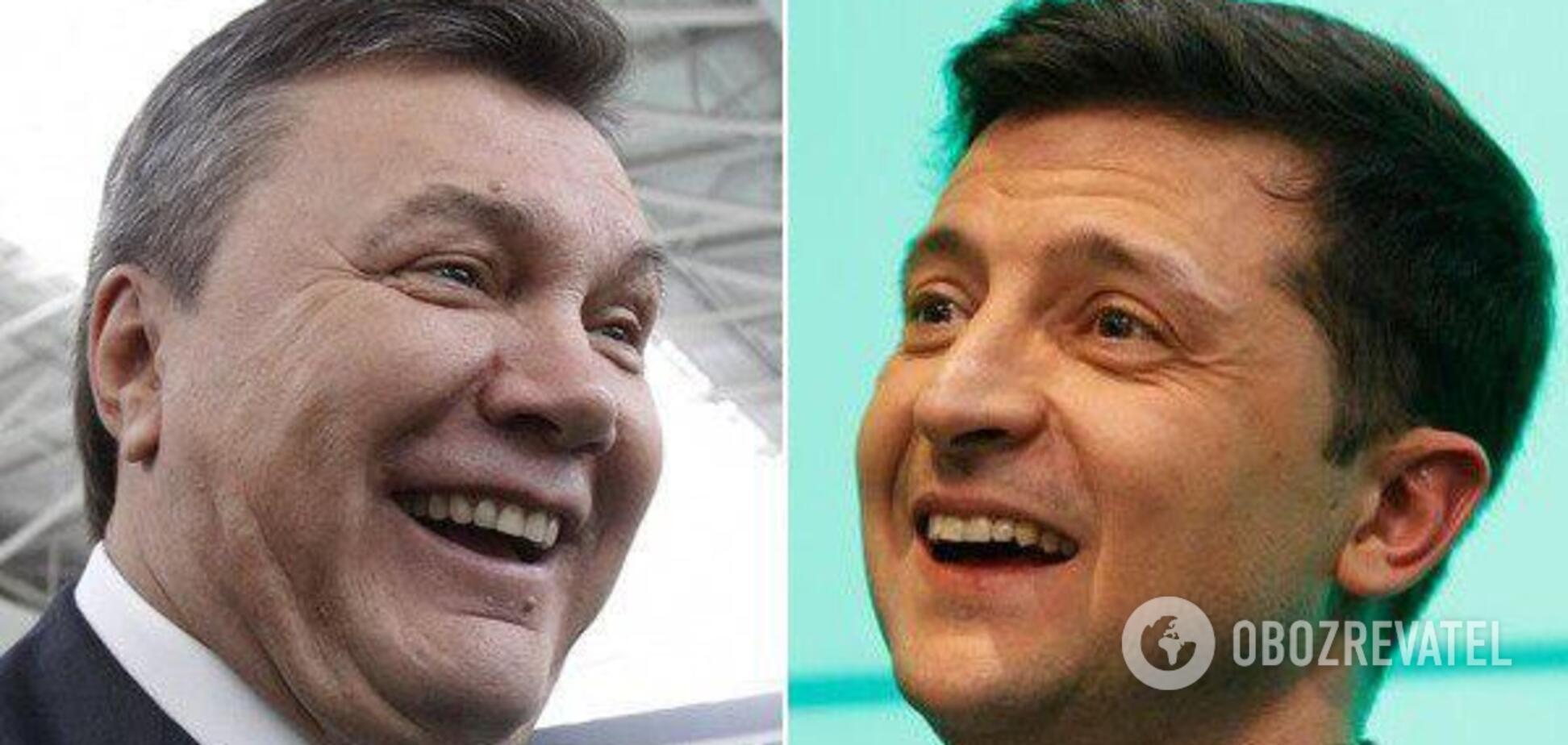 Янукович і Зеленський