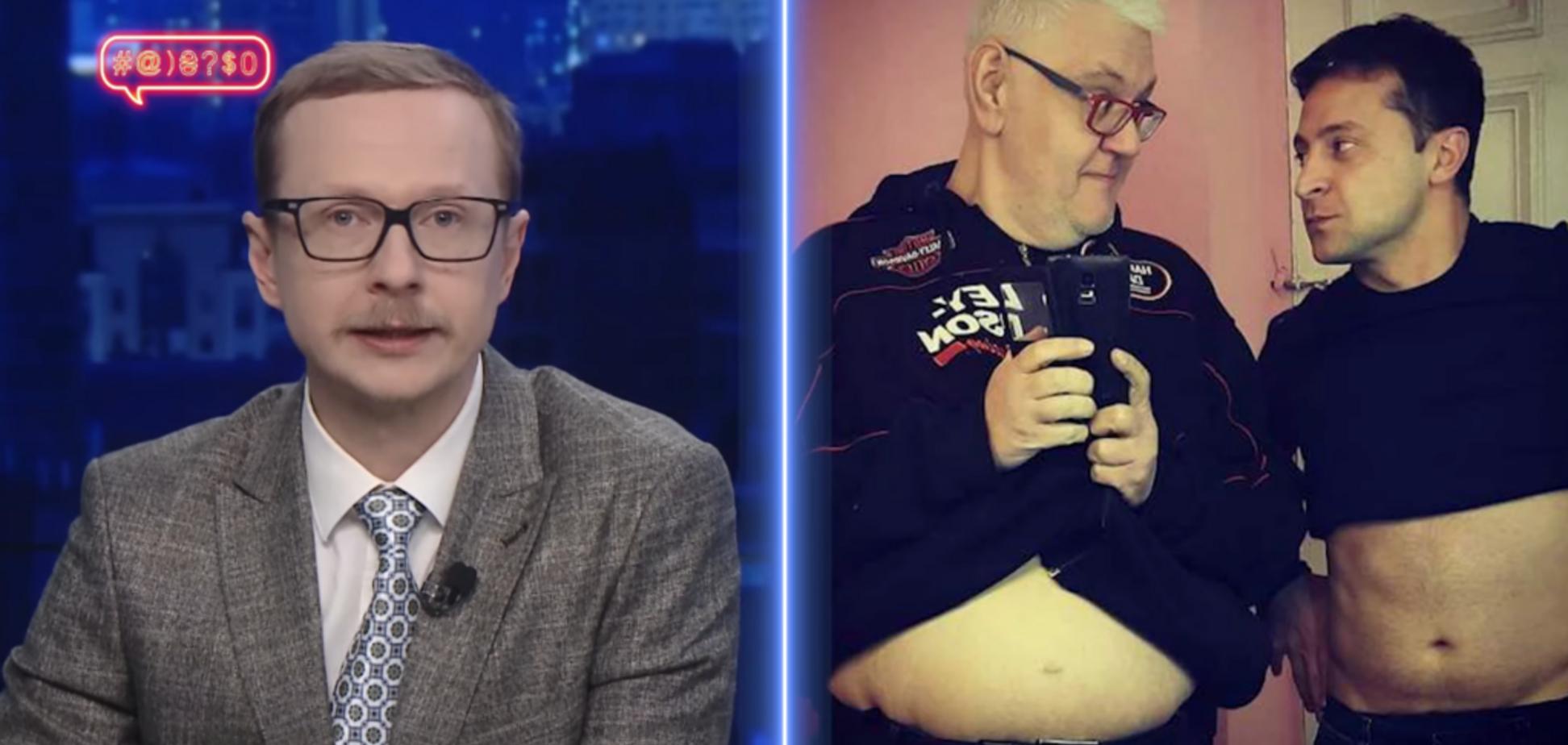 'Зеленський зробив розсилку в Viber': Щур пожартував над кандидатами від 'Слуги народу'