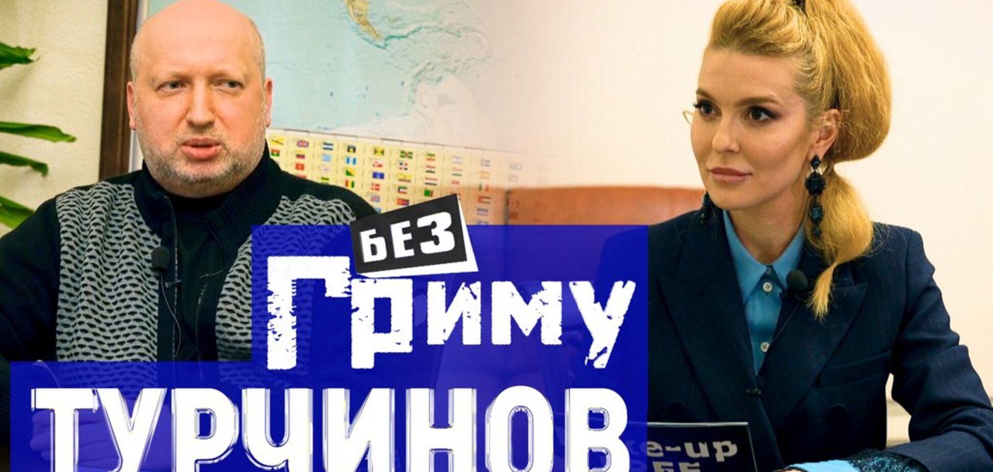 'Президентом должен быть человек, который сможет защитить украинцев и обеспечить нашу победу', - Александр Турчинов в блиц-шоу 'БЕЗ ГРИМА'
