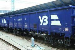 'Уравниловка' в перевозке пустых вагонов повышает тарифы УЗ, - Волынец