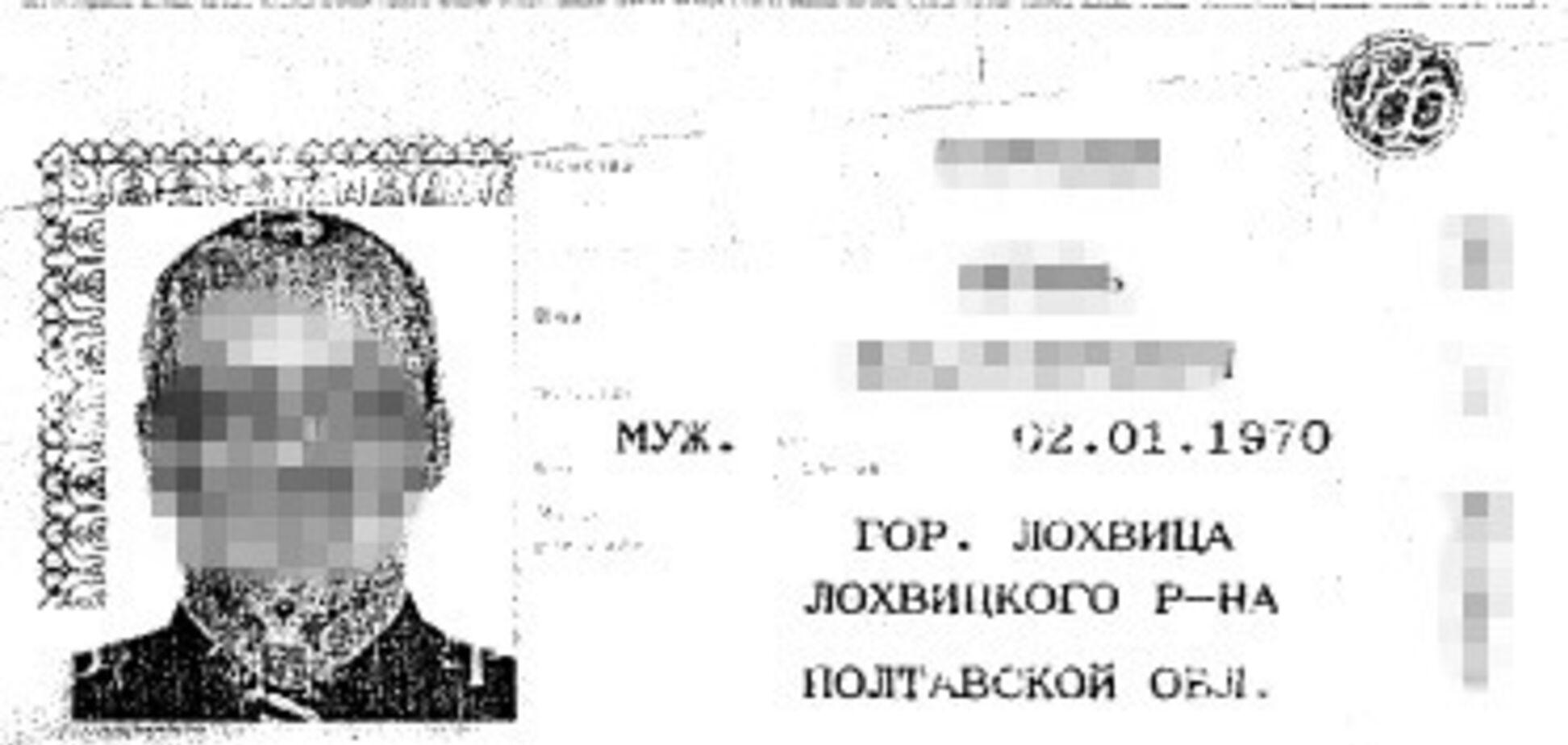 Збирав держтаємниці: СБУ викрила підполковника Нацгвардії з паспортом Росії
