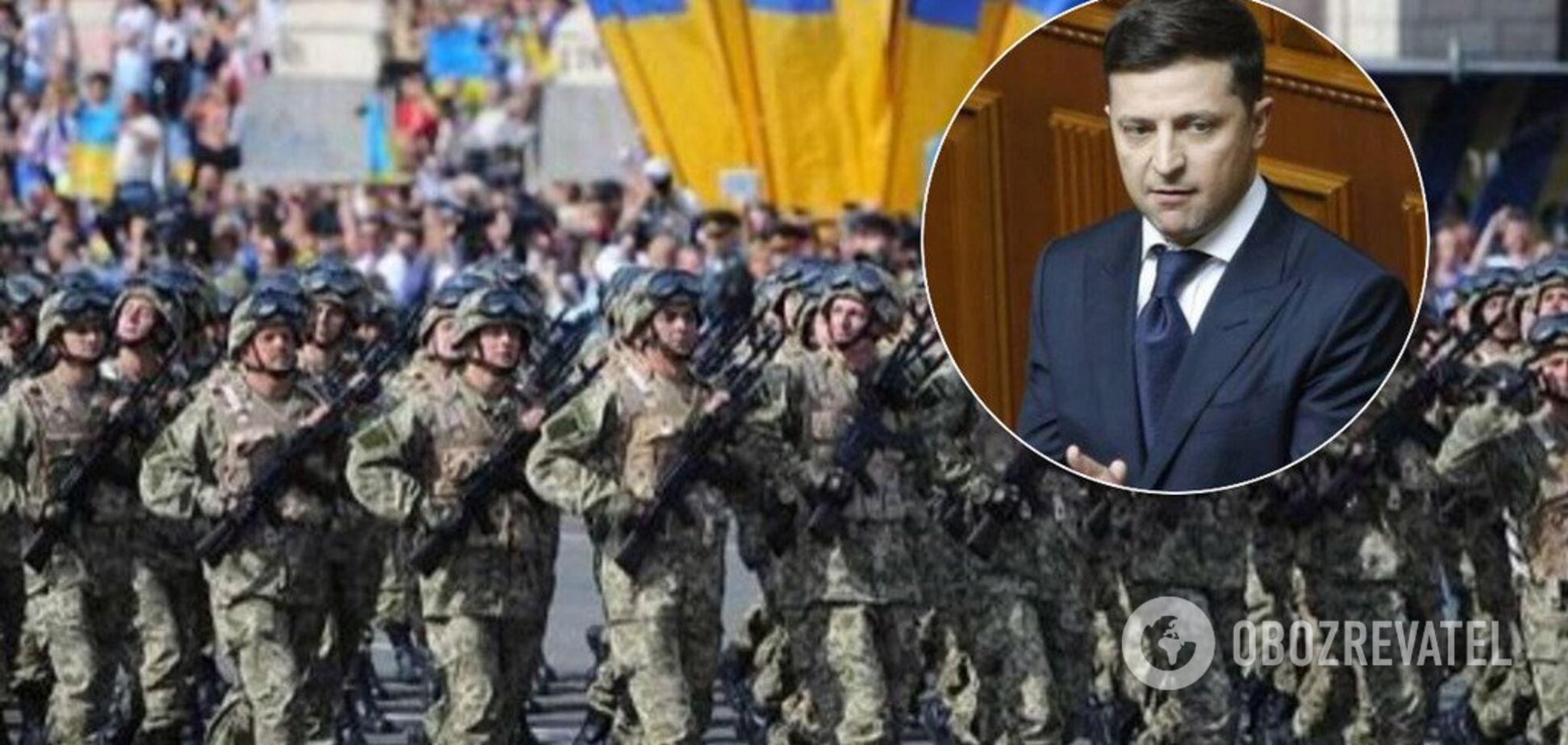 Володимир Зеленський скасував парад
