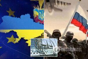 Україну чекає велике розчарування – однокурсник Путіна