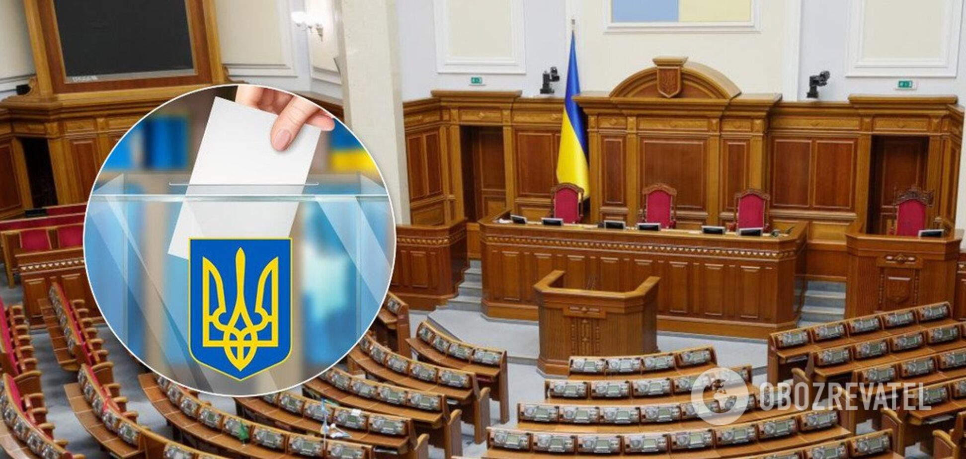 Рада приняла Избирательный кодекс: что изменится