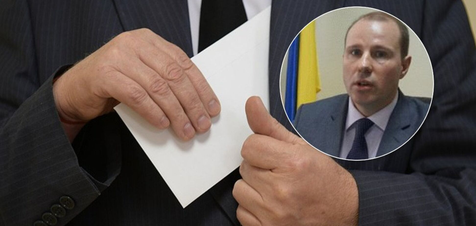 Сергей Минько Мелитополь