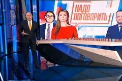 Телемост NewsOne с Россией: пропагандисты готовят наглую выходку
