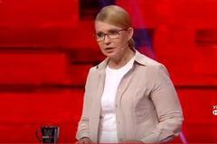 Юлия Тимошенко на NewsOne