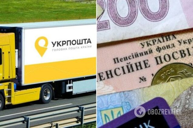 """Кабінет міністрів відреагував на погрози """"Укрпошти"""" припинити доставку пенсій українцям"""