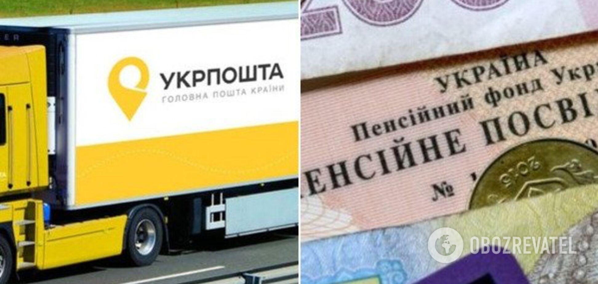 На Україну чекає колапс із пенсіями: у Гончарука знайшли рішення