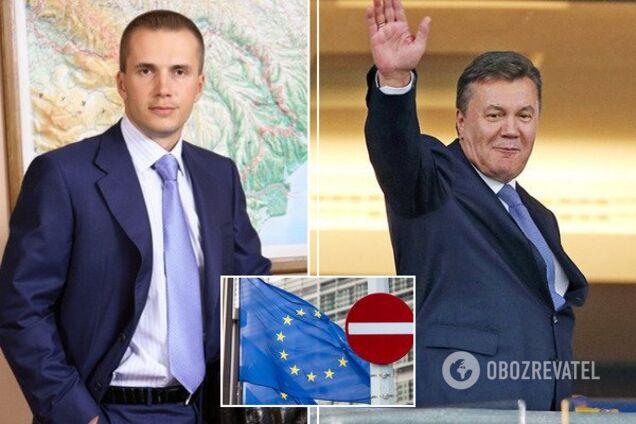 З Януковича зняли санкції