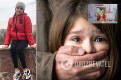 Кожна п'ята дитина – жертва: педофіли влаштували 'полювання' в Україні