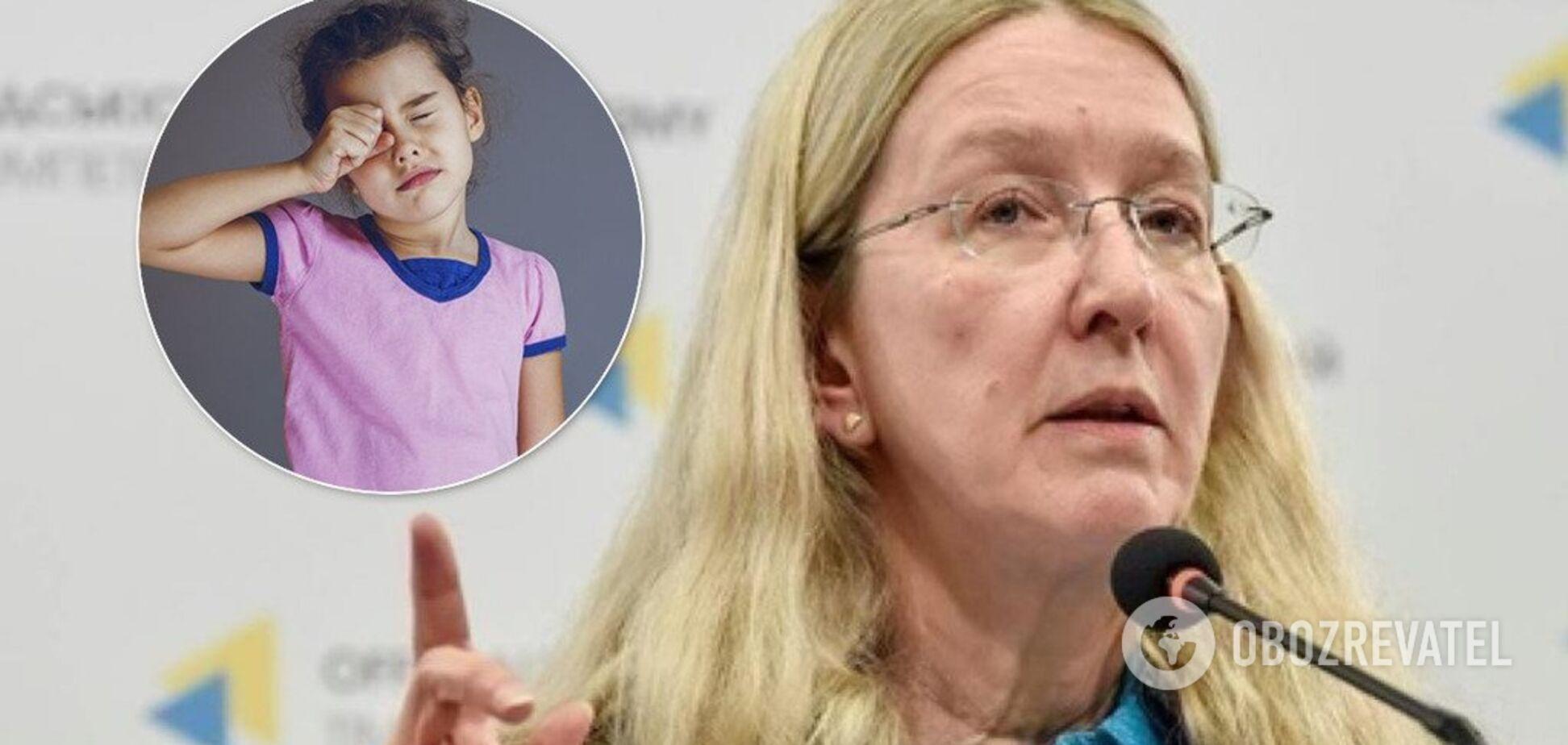 'Плюнути в око': Супрун порадила, як лікувати поширене захворювання