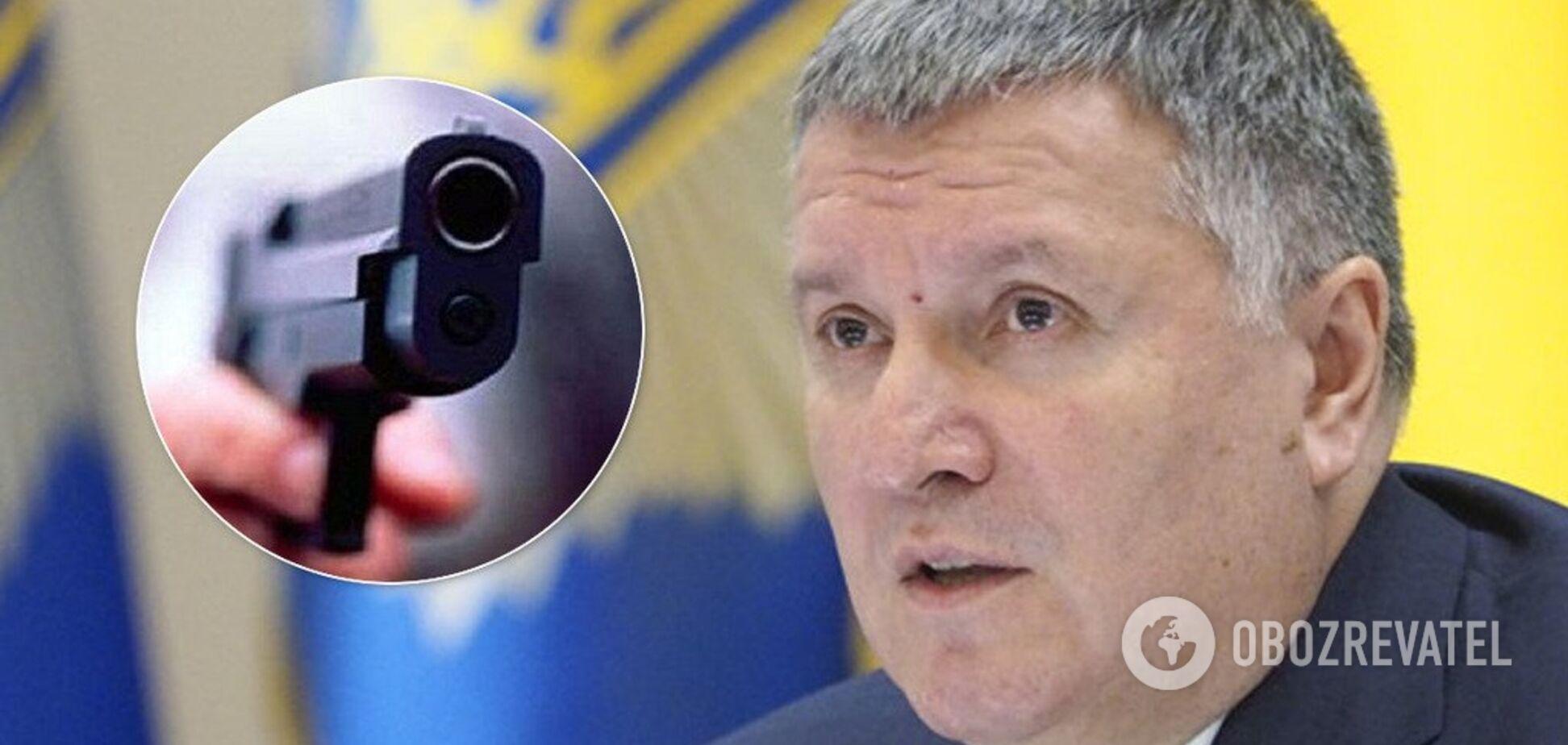 На Закарпатье стреляли в полицейского: Аваков сделал срочное заявление