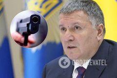 На Закарпатті стріляли у поліцейського: Аваков зробив термінову заяву