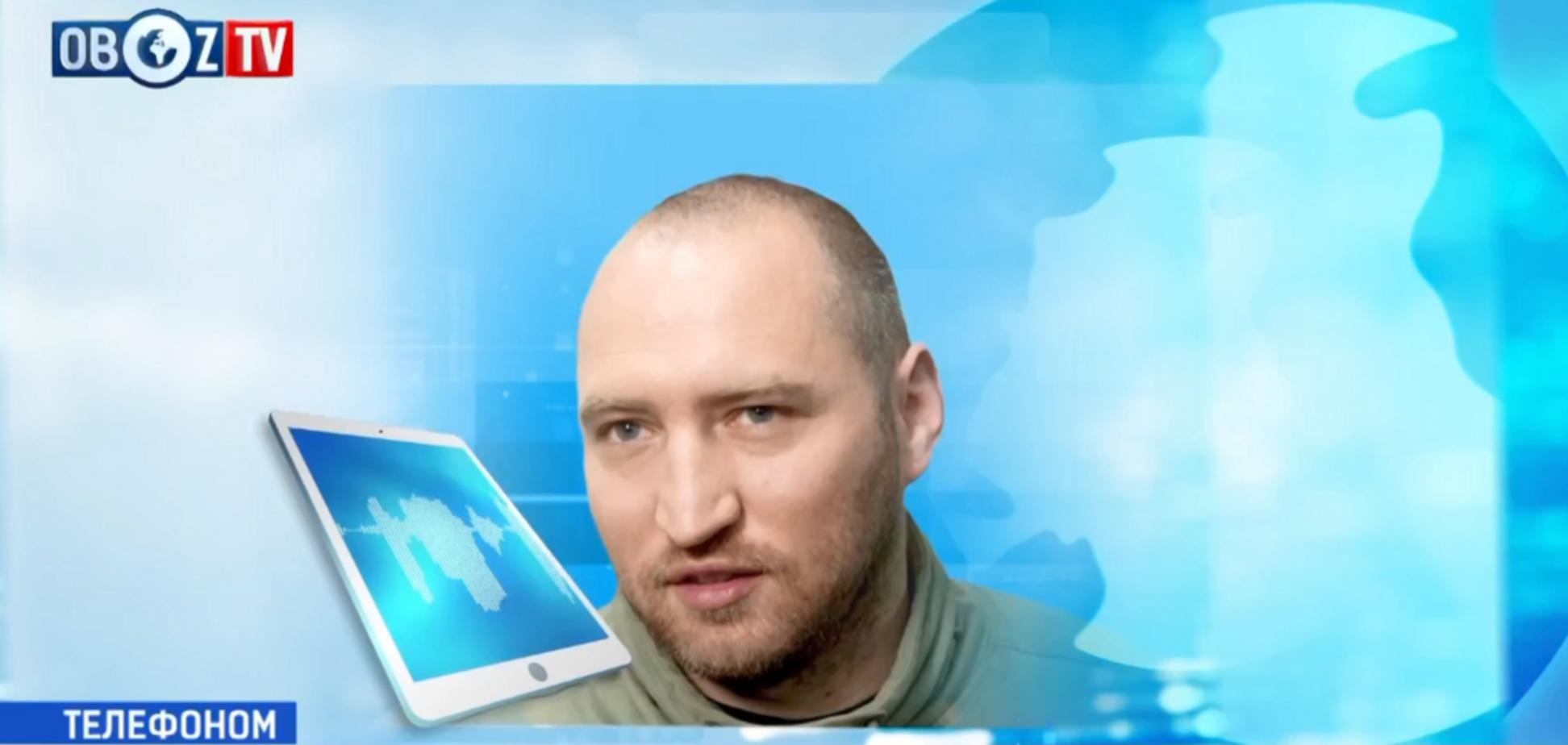 Трагедія з колоною ЗСУ на Донбасі: Гай назвав важливий нюанс