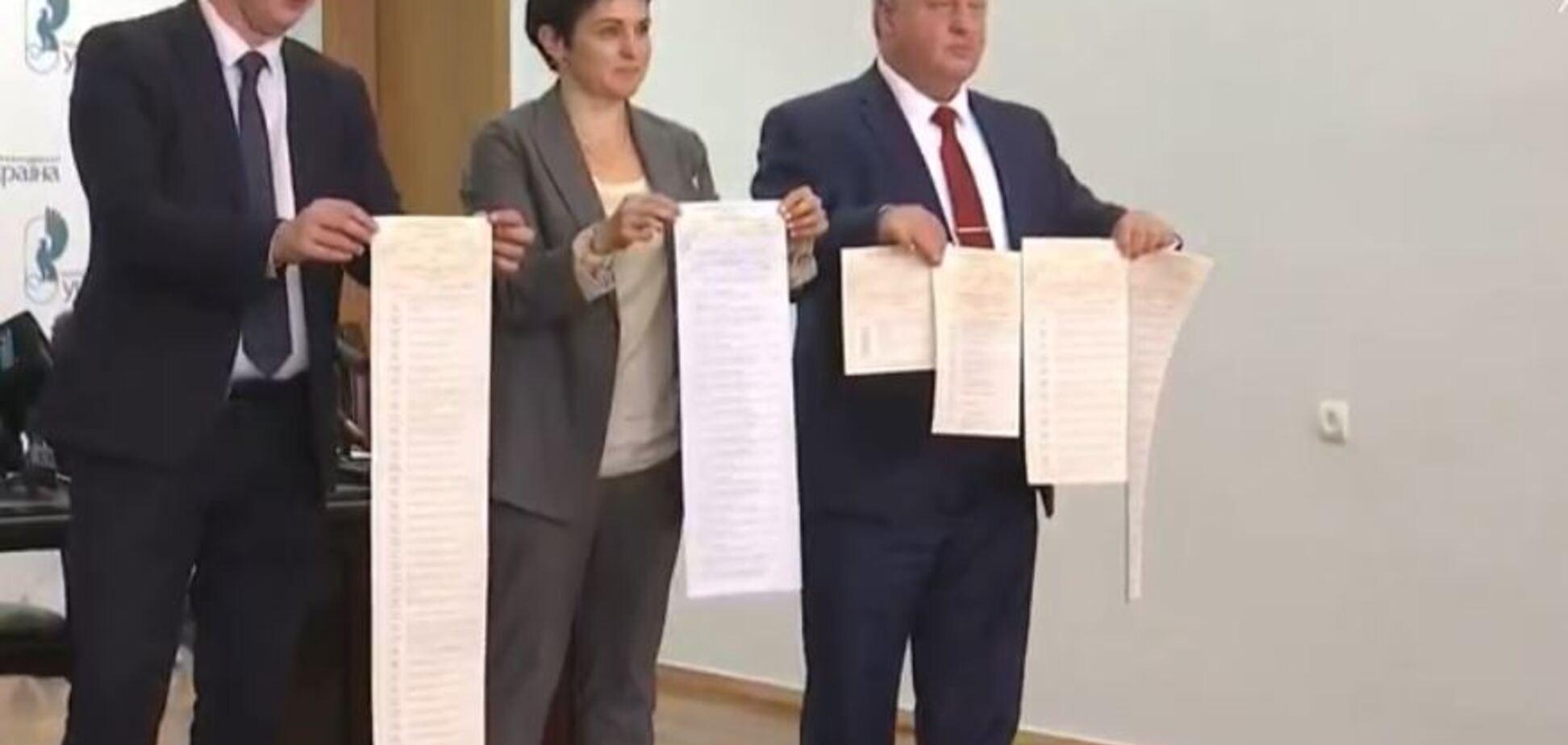 Досрочные выборы в Раду: появились первые фото бюллетеней