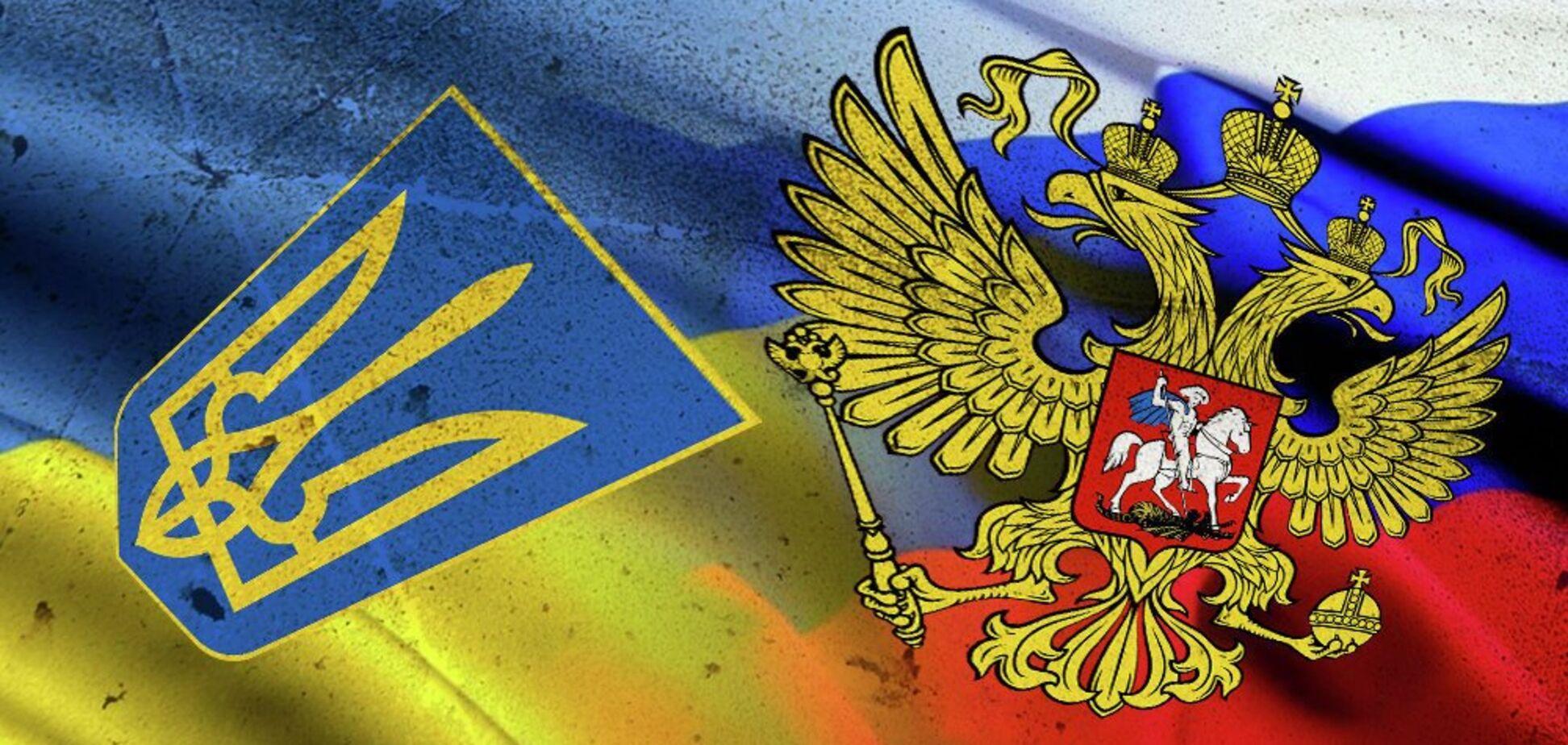 Война России с Украиной