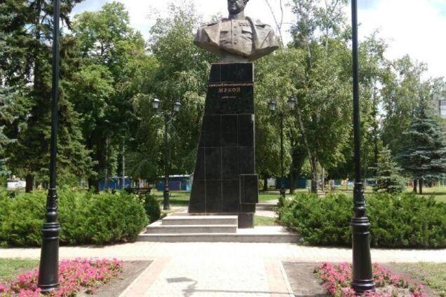 Памятник Жукову в Харькове