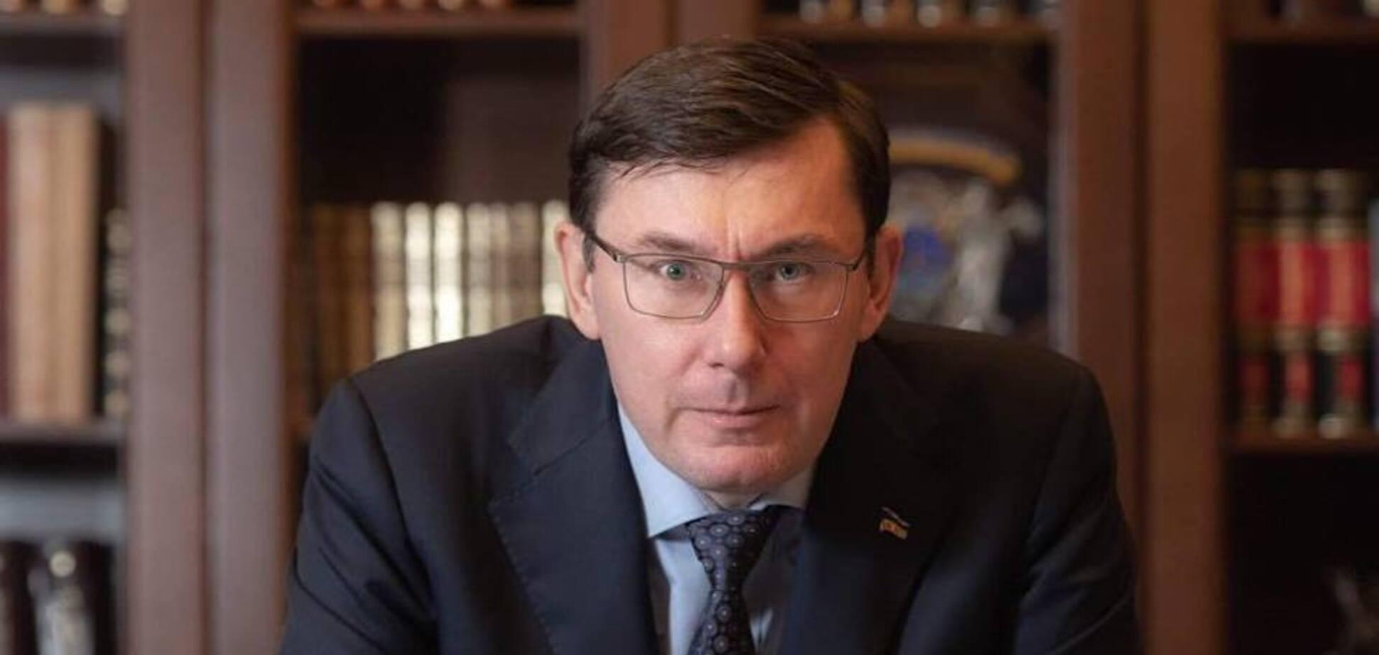 НАБУ викликало Луценка на допит: що відомо