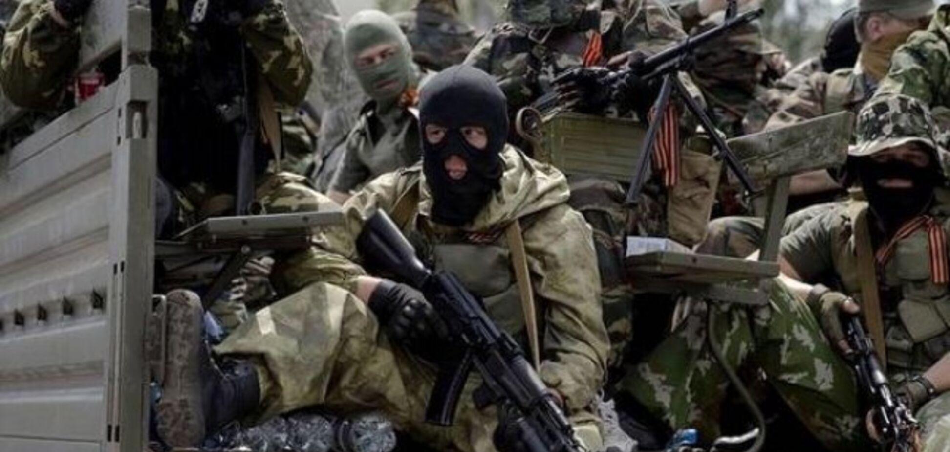 Терористи 'Л / ДНР'