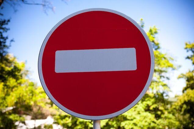 14 октября ограничат движение транспорта в центре Днепра