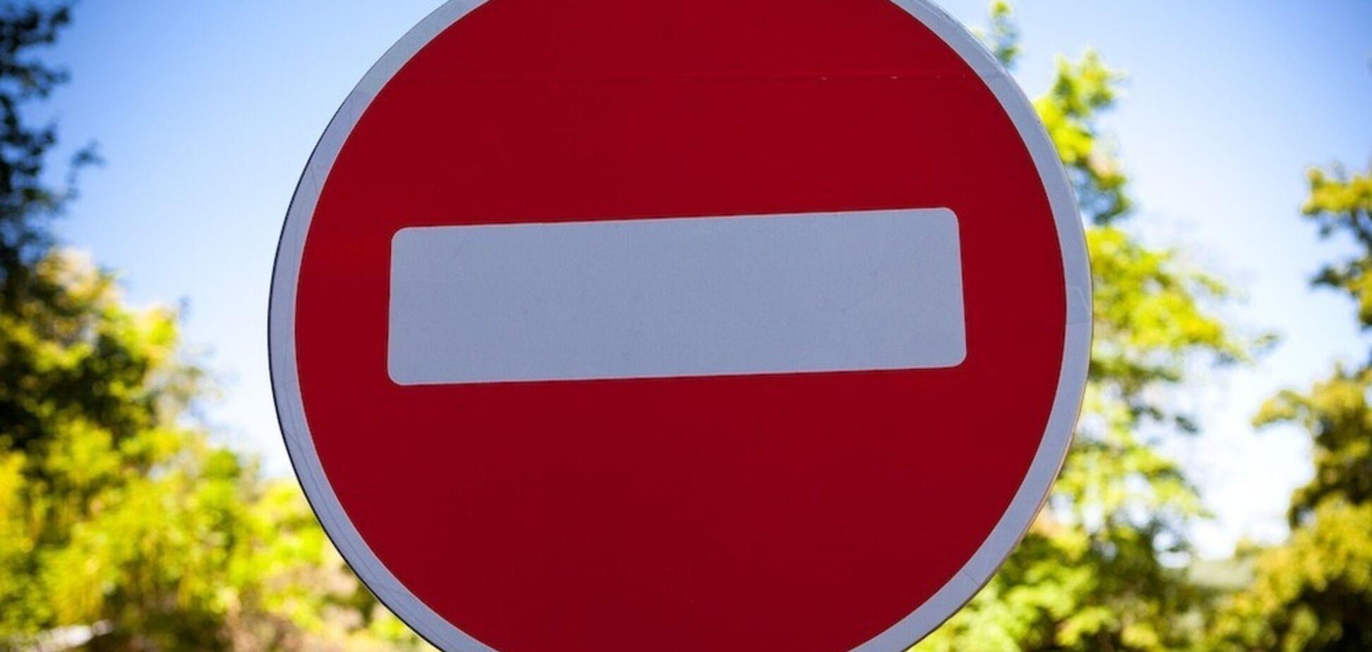 В центре Днепра перекроют движение транспорта: список улиц